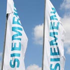 Further news from Siemens AG